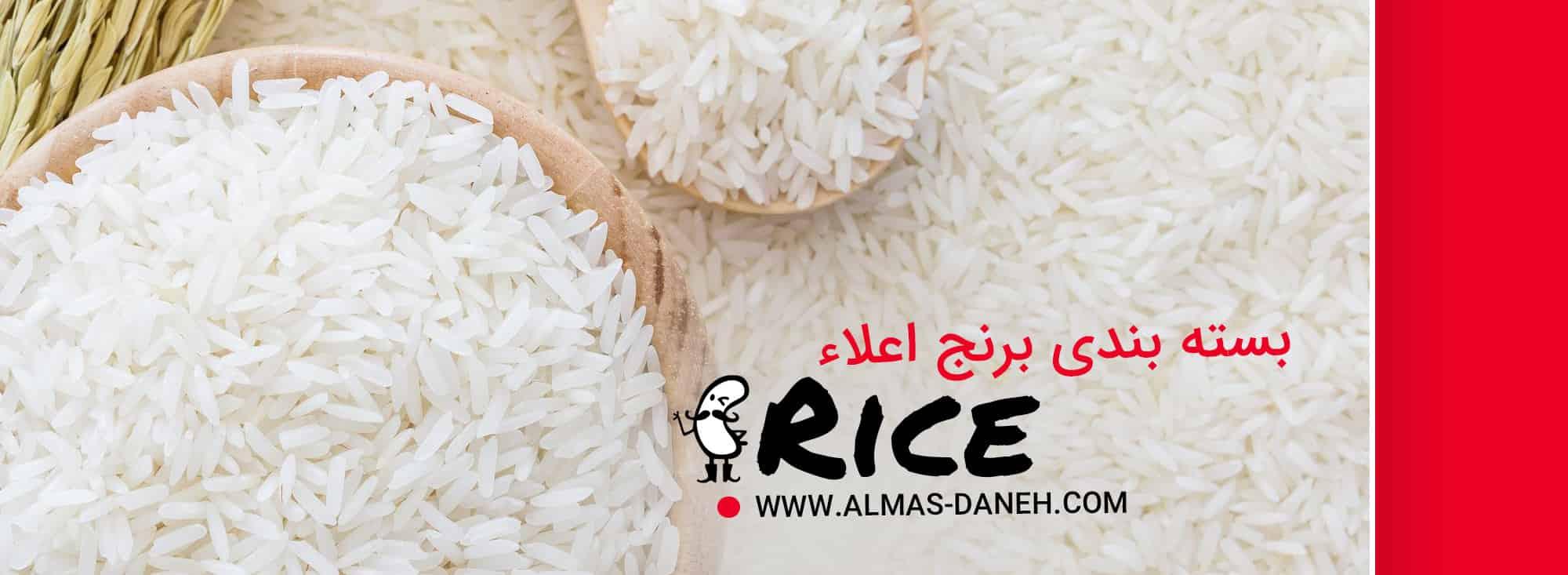 کارخانجات بسته بندی برنج الماس دانه