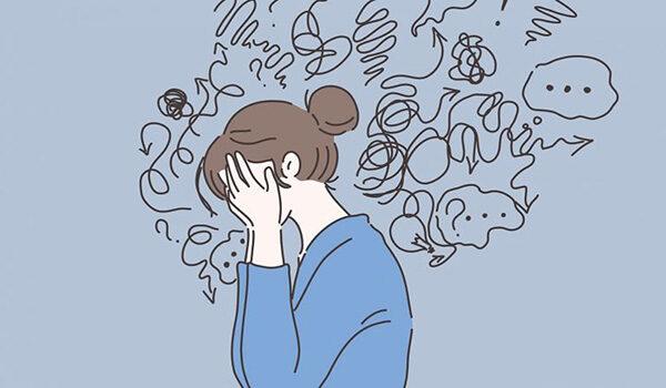 اضطراب